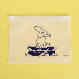 Пакет для хранения вещей горизонтальный «Зайчик», 16 × 9 см