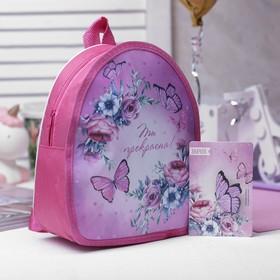 Рюкзак детский, значок, отдел на молнии, цвет фиолетовый