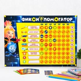Плакат-мотиватор с наклейками, ФИКСИКИ А3