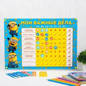 Плакат-мотиватор с наклейками «Bananas», МИНЬОНЫ А3