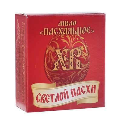 Мыло Пасхальное в ассортименте, 10 г. - Фото 1