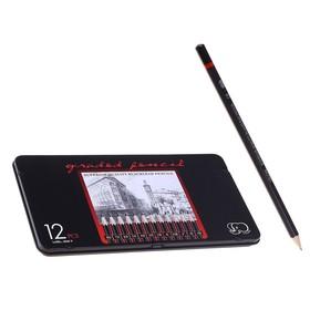 Набор карандашей чёрнографитных 2Н-8В Gladed Pencil, 12 шт.