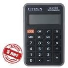 Калькулятор карманный, 8-разрядный, 62x98x11 мм, питание от батарейки, чёрный