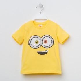 """Футболка детская Миньон """"Smile"""", Гадкий Я, р.30 (98-104 см), жёлтый"""
