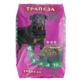 """Сухой корм """"Трапеза"""" FIT для собак, подверженных регулярным физическим нагрузкам, 10 кг"""