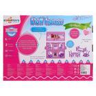 Домик для кукол «Дом Бриджит», цвет бело-розовый - Фото 2