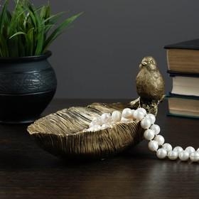 Подставка под мелочи 'Птичка на перышке' золото 25х10х10см Ош