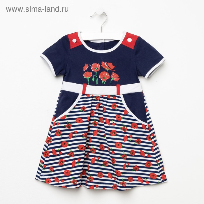 Платье для девочки, цвет синий, рост 80 см