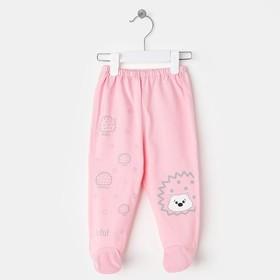 Ползунки для девочки, цвет розовый, рост 56 см
