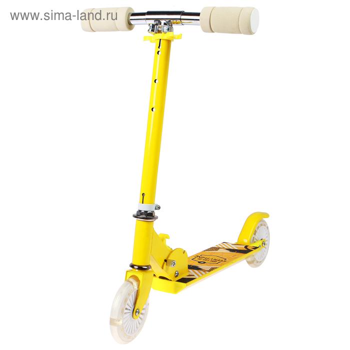 Самокат алюминиевый, складной, колёса PU d=125 мм, ABEC 7, цвет жёлтый