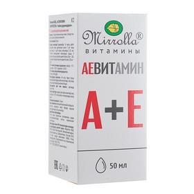 АЕ ВИТамин  Mirrolla с природными витаминами, 50 мл.