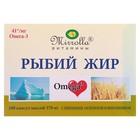 Рыбий жир пищевой Mirrolla с пшеницей, облепихой и шиповником, 100 капсул по 0,37