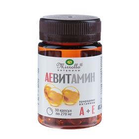 Капсулы АЕ ВИТамин  Mirrolla с природными витаминами, 30 капс. в упак.