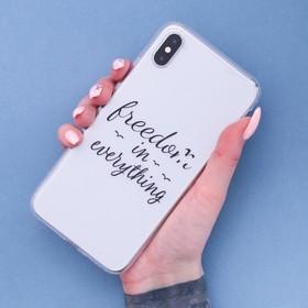 Чехол для телефона iPhone XS MAX Freedom, 16 × 8 см