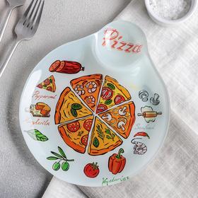 Блюдо с соусником Доляна «Пицца», 22×19 см