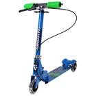 Самокат складной GRAFFITI, колёса световые PVC d=100 мм, цвет синий