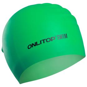 Шапочка для плавания, для длинных волос, цвет зелёный