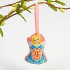 Пасхальный сувенир на ленте «ХВ» (орнамент), 6.5 × 9.7 см