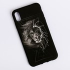Чехол для телефона iPhone XS MAX «Лев» soft touch, 16 × 8 см - Фото 2