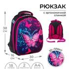 Рюкзак каркасный Calligrata, 3D-рисунок, 38 х 30 х 16, «Неоновая бабочка», фиолетовый