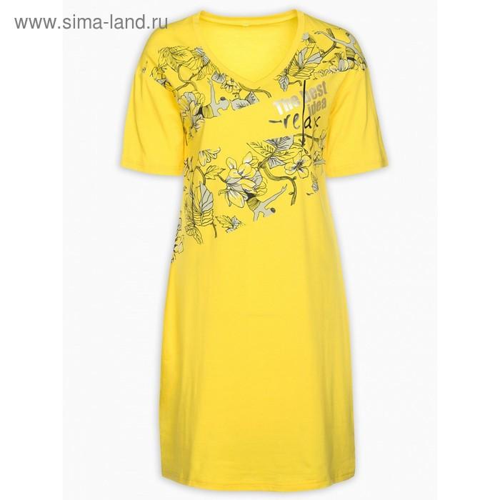 Платье женское, размер L, цвет жёлтый
