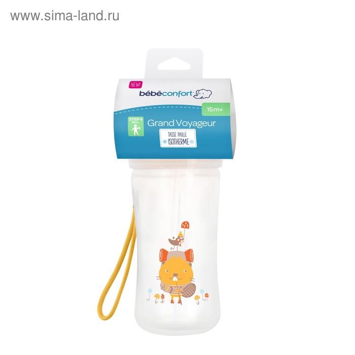 Поильник-бутылочка универсальная Bebe Confort, цвет желтый, от 15 мес., 260 мл