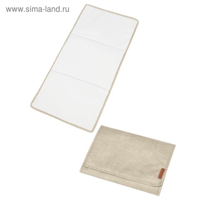 Сумка для мамы Bebe Confort Modern Bag, цвет Nomad Sand