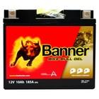 Аккумуляторная батарея Banner Bike Bull 10 Ач 51001 GT12B-4 GEL