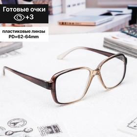 Очки корригирующие 'Дедушки' 868, размер 13,3х12,5х4,1, цвет МИКС, +3 Ош