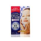 Маска для лица Utena Puresa с витамином C, против пигментации, 5 шт по 15 г