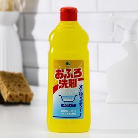 Средство для чистки ванн Mitsuei All Mighty с ароматом цитрусовых  500 мл