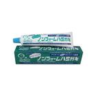 Отбеливающая зубная паста для защиты от кариеса и зубного камня Fudo Kagaku Binotomo без образования пены, 130 г
