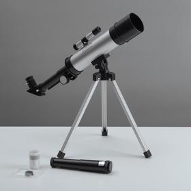 Телескоп настольный с компасом 90х, модель 40F400 Ош