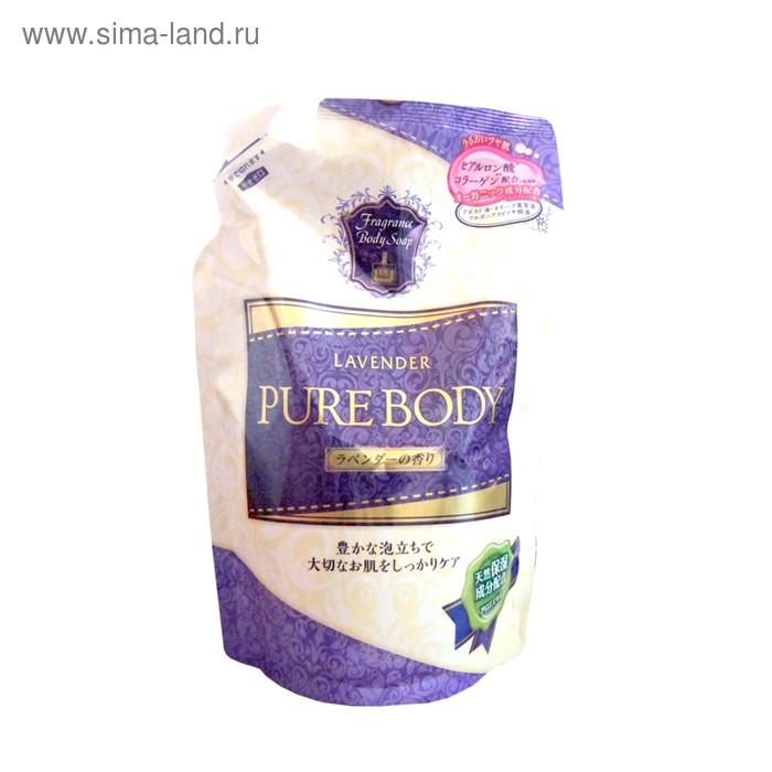 Увлажняющий гель для душа Mitsuei Pure Body с гиалуроновой кислотой, коллагеном и экстрактом алоэ с ароматом лаванды, дойпак, 400 мл