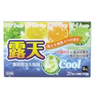 Соль для ванны на основе углекислого газа Fuso Kagaku Cool с охлаждающим эффектом и ароматом мяты, грейпфрута, апельсина и лайма, 20 таблеток по 40 г