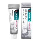 Зубная паста Lion DS Gums Plus White «Травы», для профилактики болезней десен, 95 г