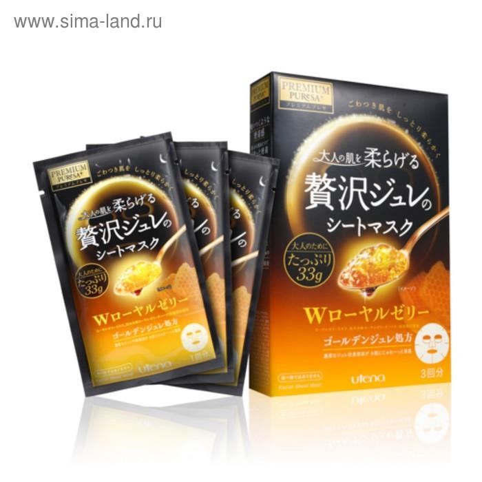 Подтягивающая желейная маска для лица Utena Premium Puresa Golden с экстрактом маточного молочка, 3 шт. по 33 г