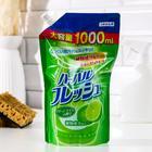 Средство для мытья посуды, овощей и фруктов Mitsuei с ароматом лайма, 1 л