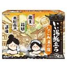 Увлажняющая соль для ванны Hakugen Earth Банное путешествие с восстанавливающим эффектом с экстрактами мандарина, дудника, 12 пакетов по 25 г