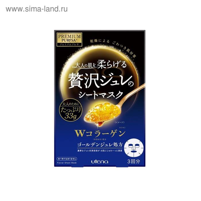 Разглаживающая желейная маска-салфетка для лица Utena Premium Puresa Golden с коллагеном, 3 шт. по 33 г
