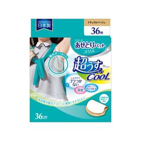 Впитывающие подкладки для области подмышек против запаха пота Chu Chu Baby с охлаждающим эффектом, 36 шт.