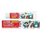 Отбеливающая зубная паста для защиты от кариеса и зубного камня Fudo Kagaku Момотаро с ароматом фруктов, 80 г