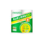 Бумажные полотенца для кухни Nepia 100 листов, 2 рулона