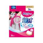 Впитывающие подкладки для области подмышек против запаха пота Chu Chu Baby, 36 шт