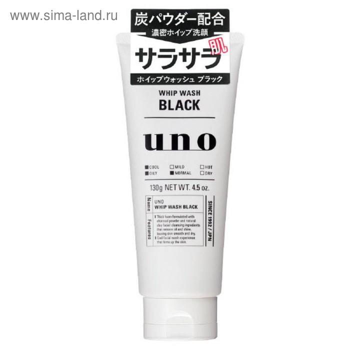 Освежающая чёрная мужская пенка для умывания Shiseido Uno на основе глины с древесным углём, цитрусовым ароматом,130 мл