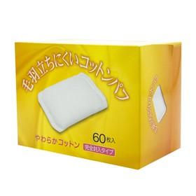 Ватные подушечки Kyowa 5х7,5 см, 60 шт