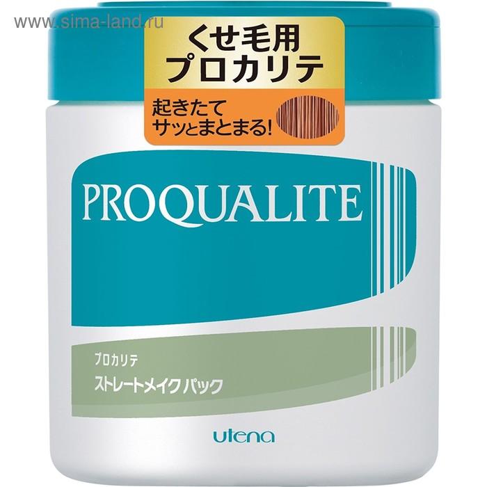 Маска для волнистых и непослушных волос Utena Proqualite с коллагеном, 440 мл