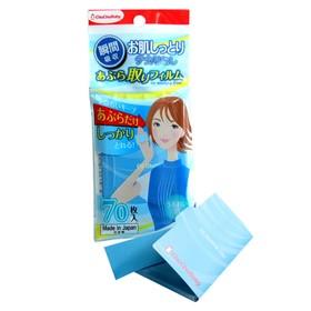 Матирующие салфетки-плёнки для лица Chu Chu Baby, 70 шт