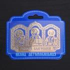 Наклейка мeталл «Господи, благослови», 5 х 7,8 см