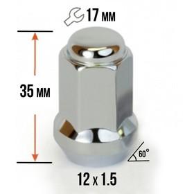 Гайка колесная 12×1.5 под ключ 17 мм, конус, закрытая, хром, фасовка 20 шт Ош